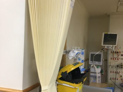 Medical Grade Disposable Curtains